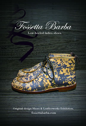 Fossetta Barba, Low-heeled Ladies shoes 革靴展