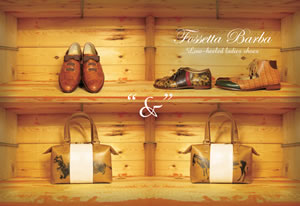 Fossetta Barba, Low-heeled ladies' shoes & bags, 革靴と鞄展
