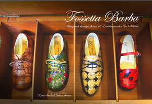 Fossetta Barba, Original design Shoes & Bag 展